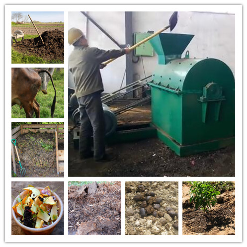 bio waste crusher machine