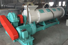 granulator for organic fertilizer