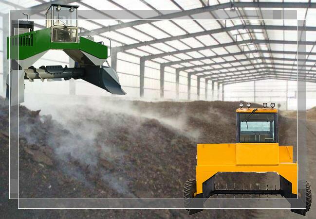 manure composting machine